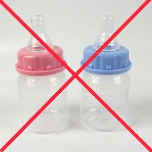 Что делать, если малыш привык питаться из бутылочки