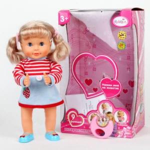 Кукла «Карапуз»