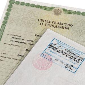 Нужные документы