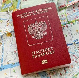 Оформление документов для заграничных поездок