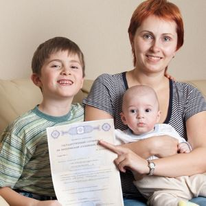 Региональные программы поощрения семьи