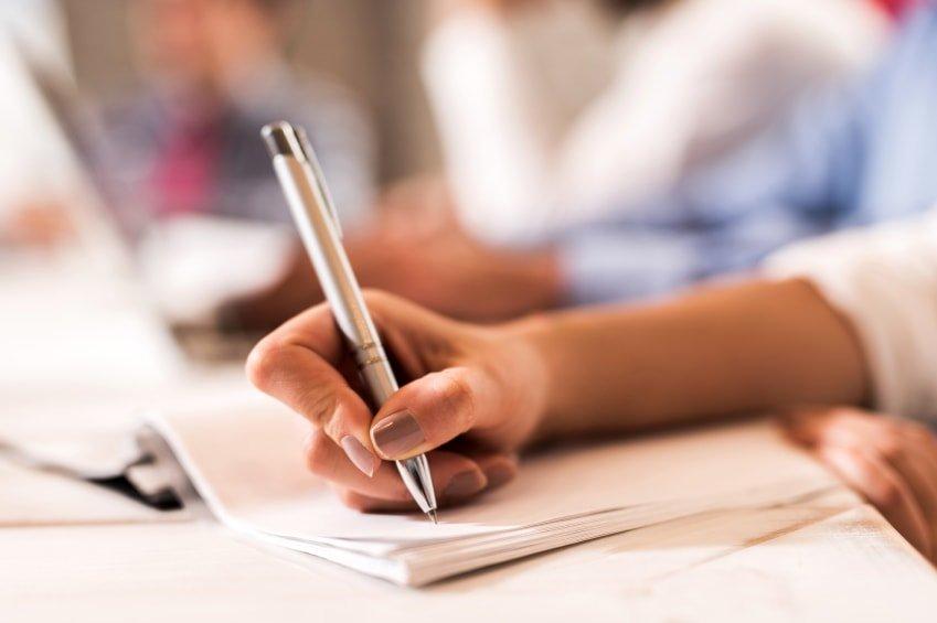 Подготовка пакета документов