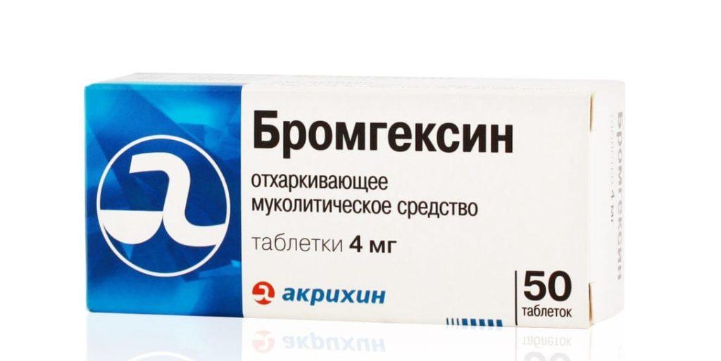 Особенности приобретения в аптеках