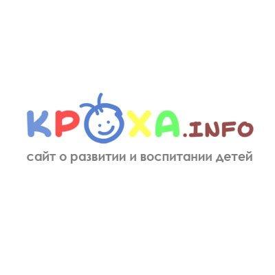 Психология развития ребёнка — раздел сайта Кроха.info