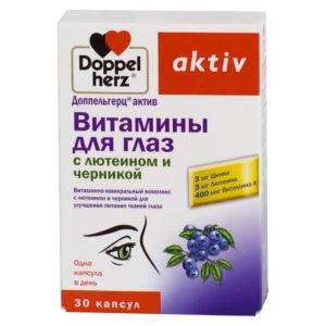 Витамины Доппельгерц Актив