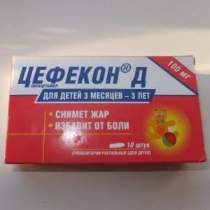 Цефекон - против жара и боли