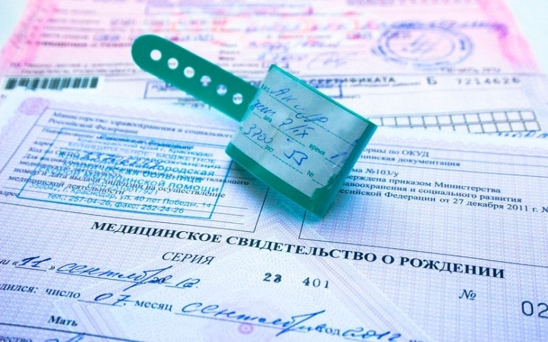 Как получить свидетельство о рождении ребенка во Владимире