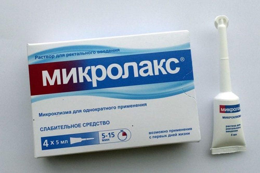микролакс для детей