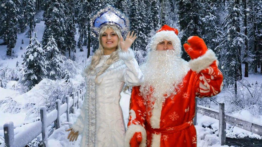 Дед Мороз и Снегурочка костюм