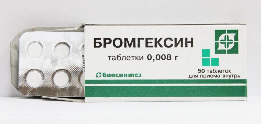 Аналоги препарата Стодаль