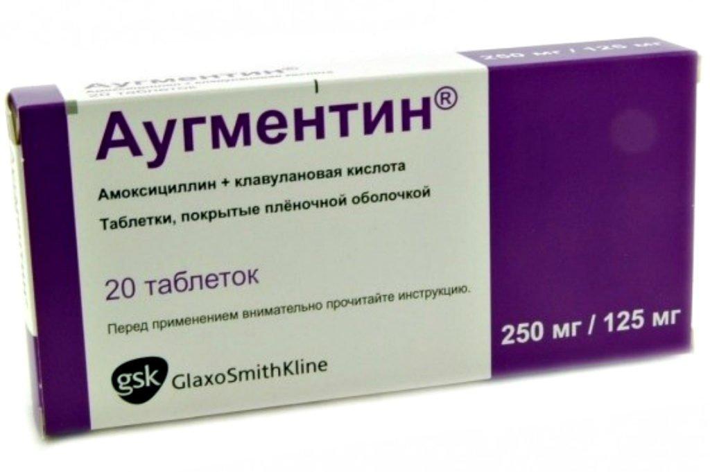 Антибиотики, назначающие врачами