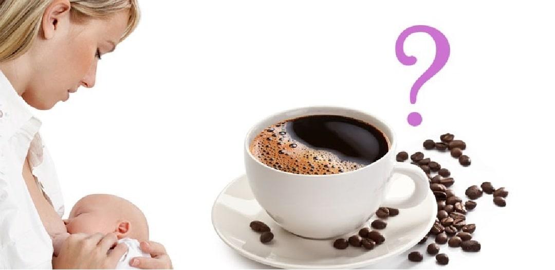 Можно ли кофе без кофеина при грудном вскармливании ☕