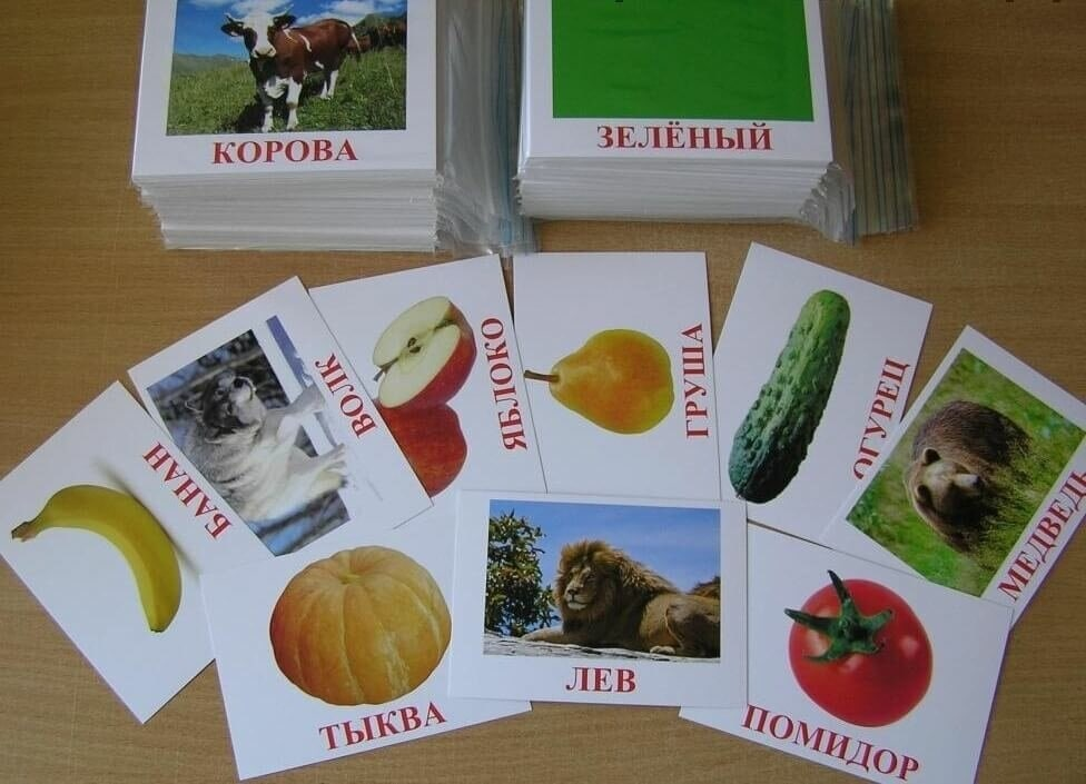 Карточки Домана